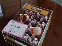 〜お土産紹介〜☆Best2☆「正田しょうゆ餅」