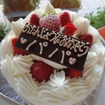 大切な記念日をご一緒に・・アニバーサリープラン用、オーダーケーキ(一例)