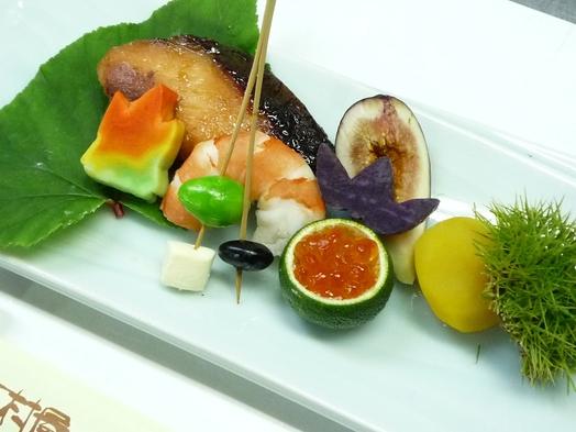 ◆吉村屋日本料理〜【秋味】『松茸の土瓶蒸し×落ち鮎の塩焼き』