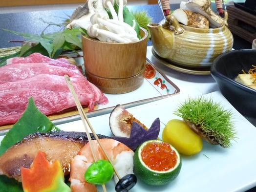 ◆【秋得】上質な秋味を堪能!松茸と飛騨牛出合い会席プラン◆