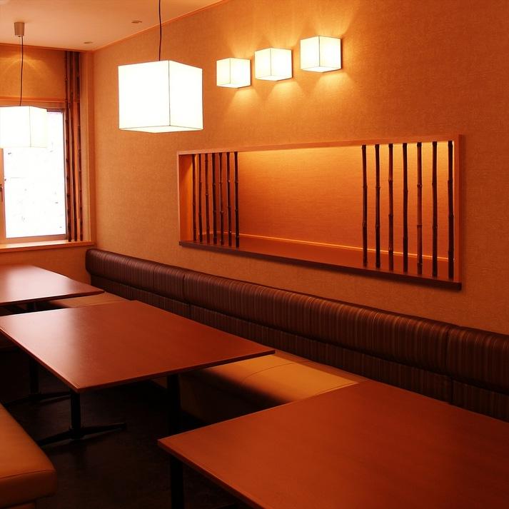 1階お食事処(イメージ)