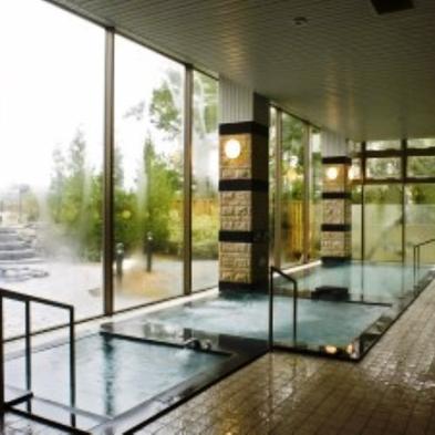◆1名様宿泊限定!ビジネスに、気軽なお泊りに最適!宿泊プラン(2食付・お部屋はおまかせ)◆