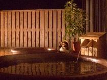 美人の湯 天然温泉貸切家族風呂