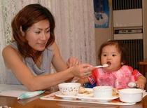 赤ちゃんには、離乳食(前期・中期・後期・完了期)とご用意できます。