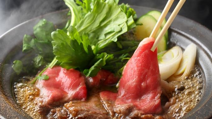 【年末年始はのんびり過ごそう♪●夕食:佐賀牛のすき焼き【お部屋食】