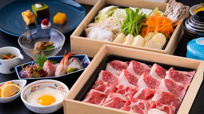 【期間限定】夕食はお部屋で佐賀牛すき焼きご膳●非接触推奨プラン