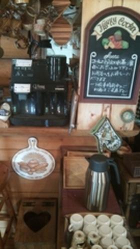 食堂無料お茶セット