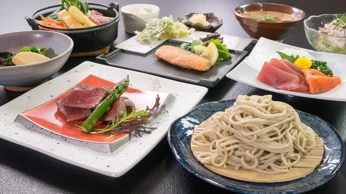 【秋冬旅セール】幻のぼくち蕎麦&国産牛ヒレステーキ☆