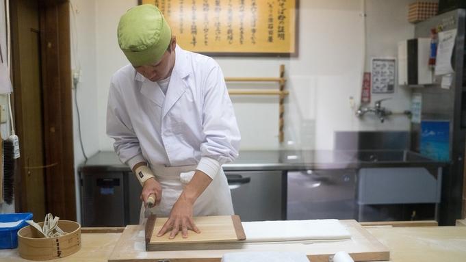 【人気No.1】料理グレードUP!国産牛&幻のぼくち蕎麦♪天然温泉で寛ごう♪【春-秋】