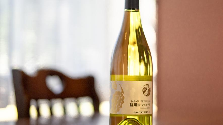 地元 長野県飯山産のブドウが入った、信州産シャルドネの白ワイン♪