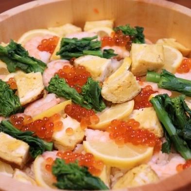 【記念日プラン】心に残る特別な日を<鯛お造り×ちらし寿司×デザートプレート>でお祝い♪<お部屋食>