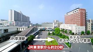 駅近MAP