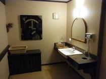 温泉 更衣室