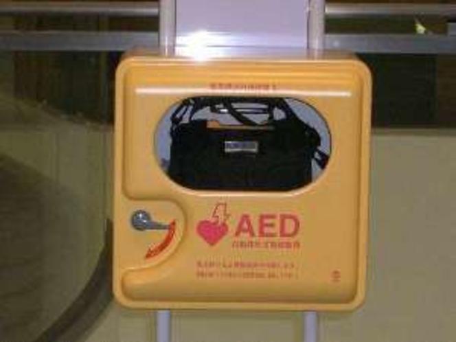 AED(2階ロビーにございます)緊急時にご利用下さい