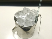 アイスペール(氷)をお部屋にお届けします(無料)