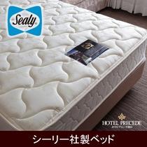 ■シーリー社製ベッドで「世界基準の快適な眠り」をお約束♪