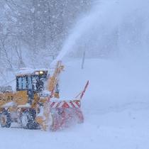 道路の除雪