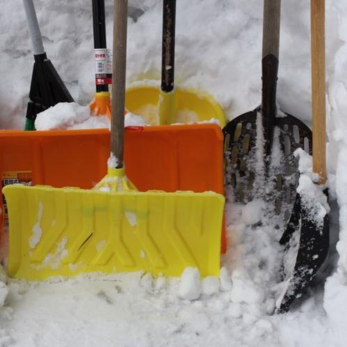 除雪の七つ道具