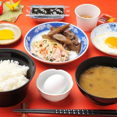 ☆鈴鹿サーキットF1観戦☆間に合う朝食6時〜OK+夕食仕出し弁当付きプラン