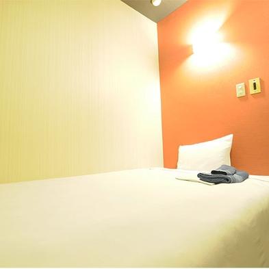 ◆【iQOSユーザー必見】iQOS(アイコス)専用ルームで快適に宿泊【夕朝食付】