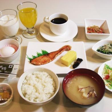 ◆【特典付】観光にビジネスに最適!ミネラルウォーター付プラン【朝食付】
