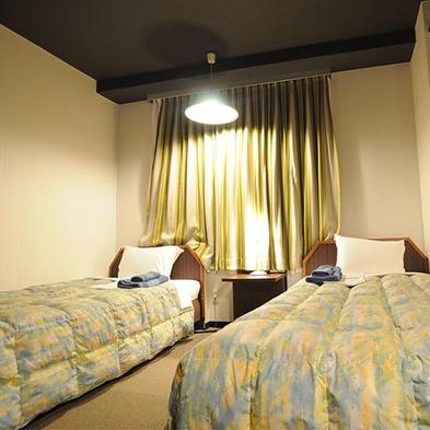◆【さき楽28】28日前までの予約でお得に泊まろう☆特別価格プラン【素泊り】