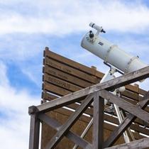 天体望遠鏡3