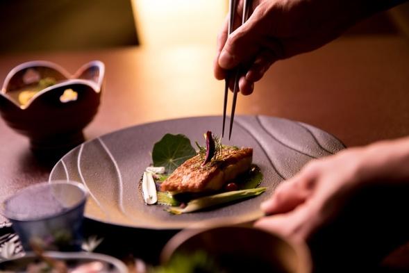 ◆当館の3つ星お料理◆ 「健康」と「美食」をテーマにした厳選フルコース 【 健美プラン 】