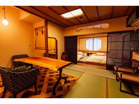 18畳特別和室【桜花】 禁煙