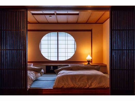 ◆記念日・4大特典付き◆ こだわりの客室 / ベッドルーム、禁煙 【 リニューアル特別室プラン 】