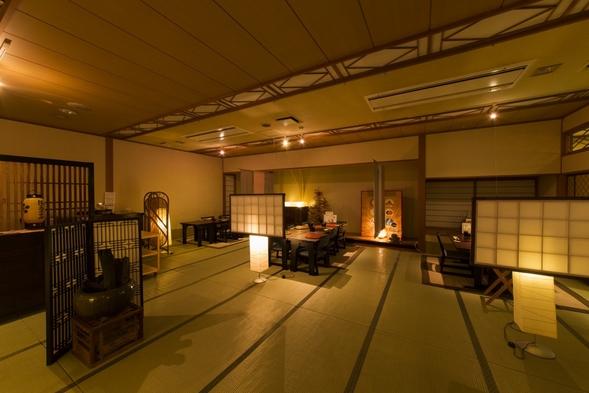 ◆一番人気◆ ご夕食は、ほの灯りのダイニングルームで 【 山形牛ステーキ付プラン 】