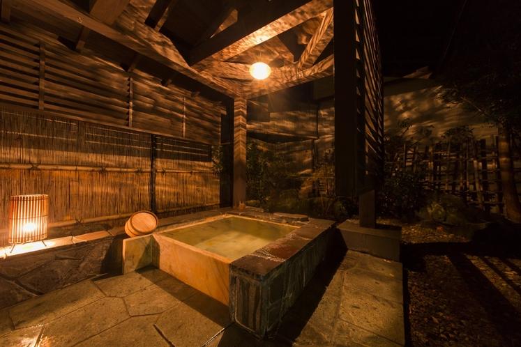 貸切露天風呂 【鳳鳴の湯】
