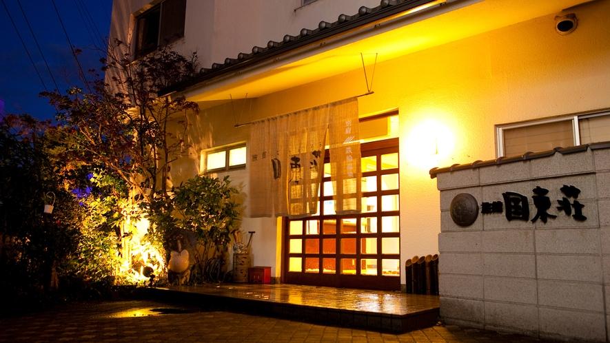 国東荘は、別府八湯の一つ、歴史ある湯煙と湯治の街「別府鉄輪温泉」の中心地に位置します。