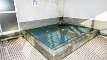 *【大浴場】やや熱めとややぬるめの2種類の湯船があります。