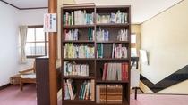*【ライブラリー】自然に関する蔵書を取り揃えています。