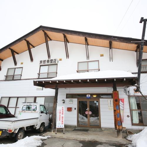 冬の青葉荘外観