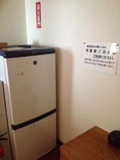 貸し冷蔵庫あります