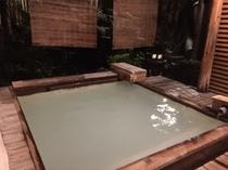 渓流の湯 露天風呂夜景色
