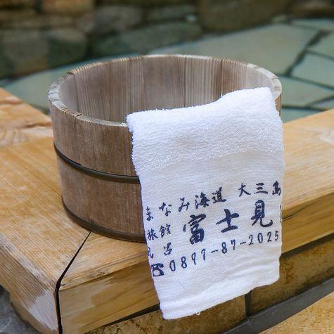 風呂(7)