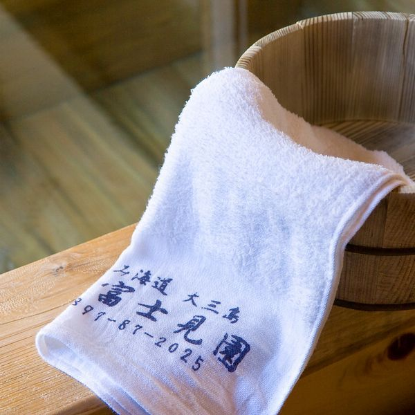 風呂(2)