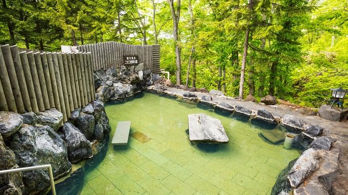 【早割45|和食膳】 <季節・旬を感じる味わい>ニセコの大自然と「美肌の湯」を愉しむ