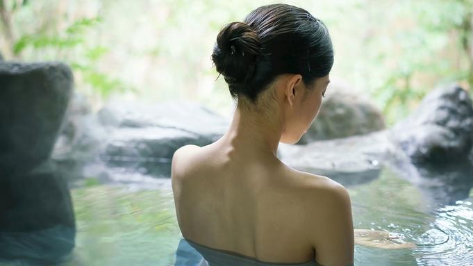 【温泉ソムリエの気分で温泉三昧|和食膳】<湯めぐりパスポート付>美肌の湯を楽しむ温泉旅