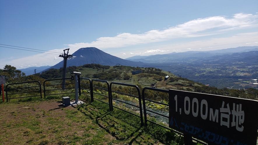 【アンヌプリ登山】正面に絶景の羊蹄山や大自然が見渡せる大パノラマ