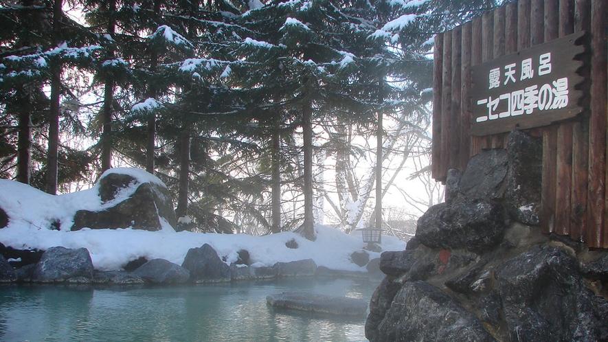 【露天風呂 男性】雪見露天風呂