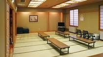 1階ロビーに30畳の無料休憩室がございます。
