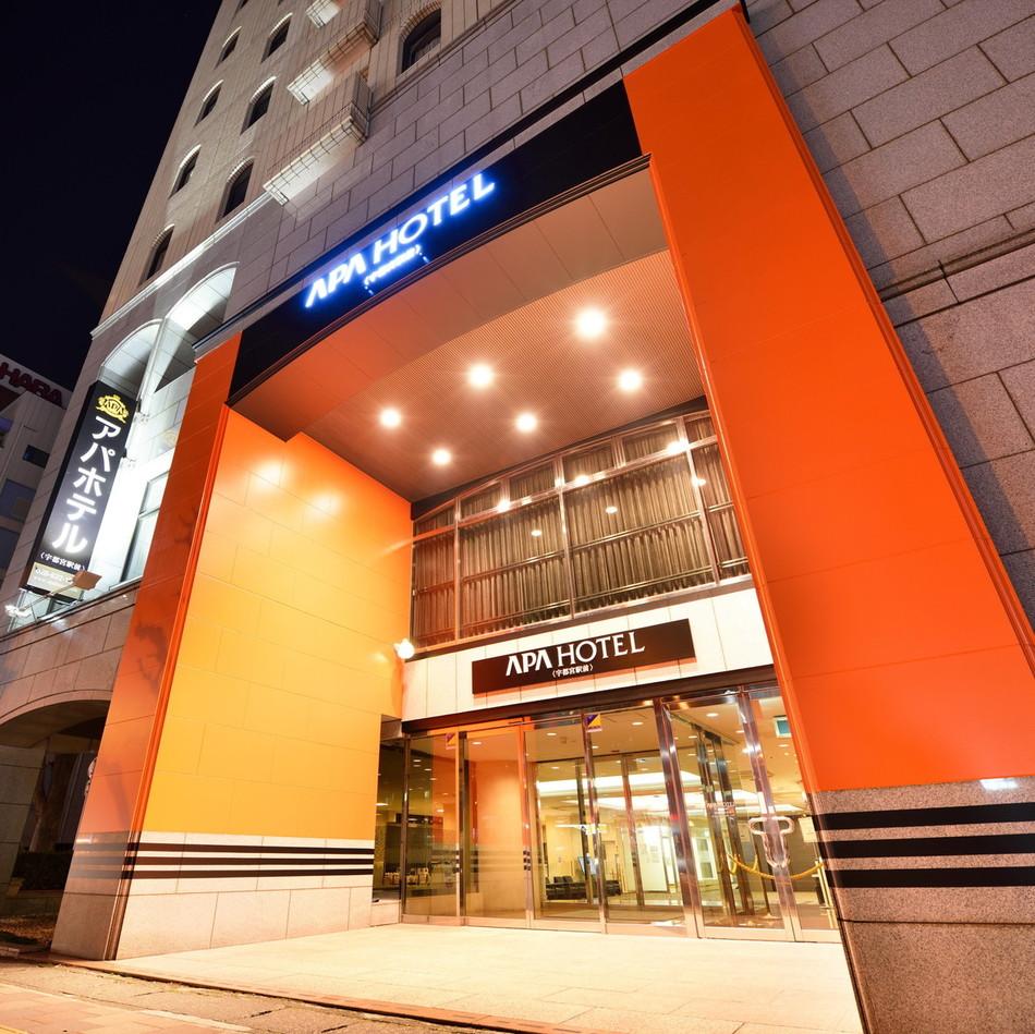 アパホテル宇都宮駅前正面入り口