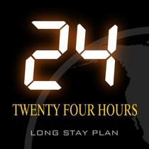 最大24時間ロングステイプラン