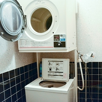*[コインランドリー]洗濯機・乾燥機を館内でご自由にご利用いただけます。