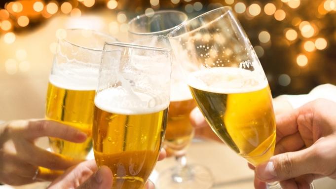 【迷ったらコレ★人気の生ビール1杯付】メインは大正屋特選牛◆湯ったり寛ぎプラン《一泊二食付》