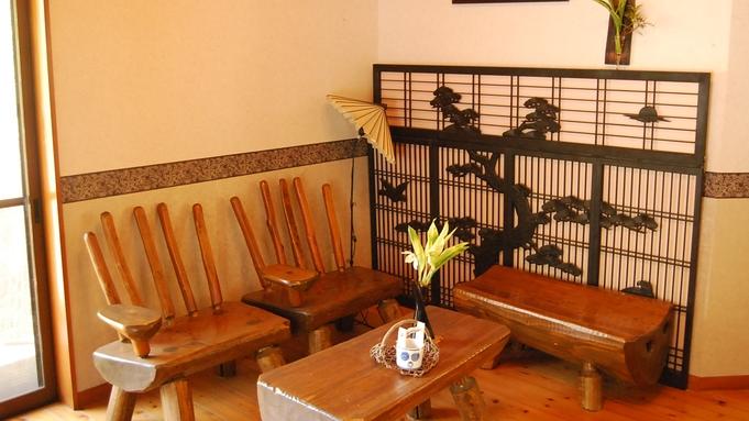 山里料理体験★歴史ある地の佐倉荘でのんびり過ごす♪